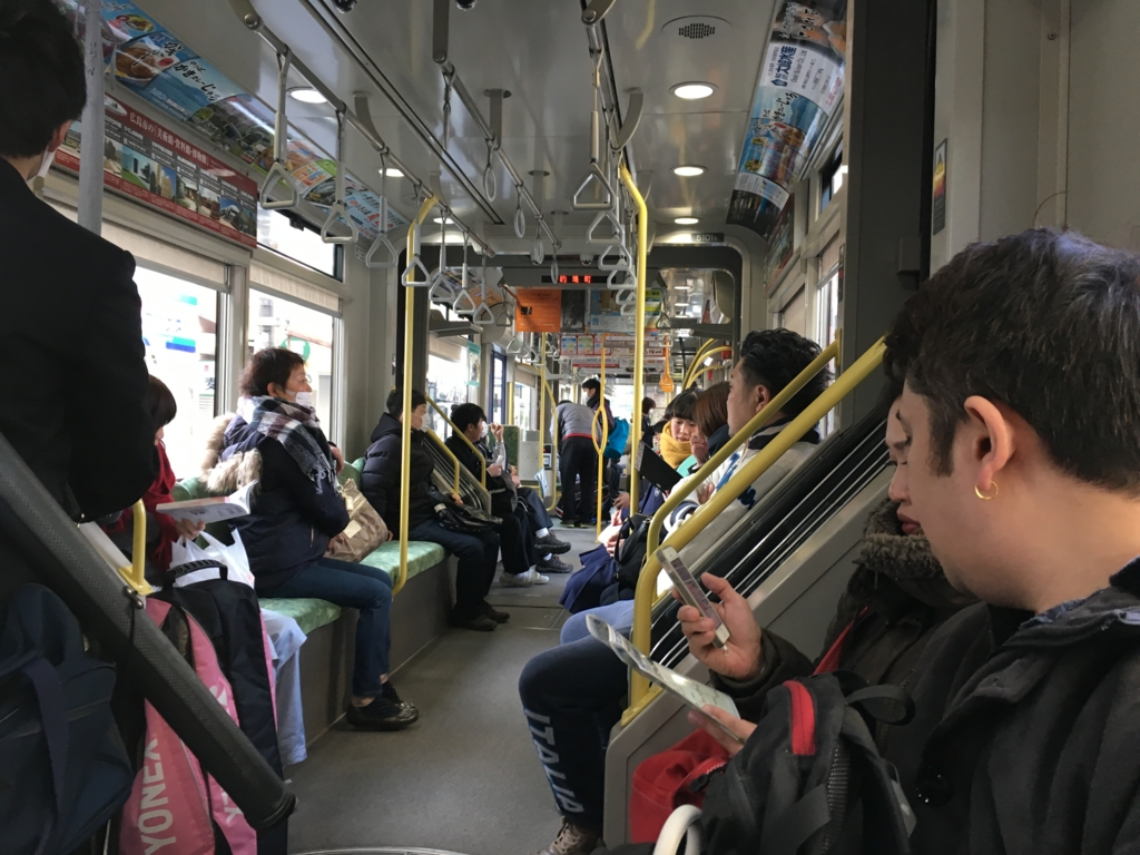 2号線宮島口行 広島市内電車(路面電車) 車内