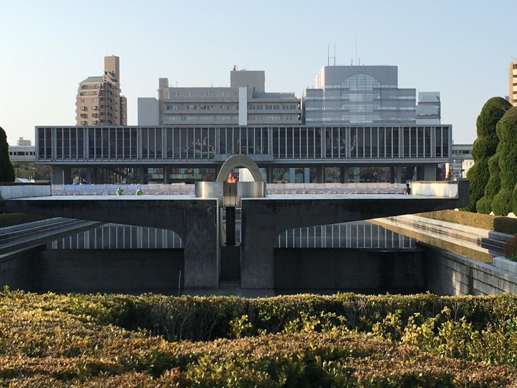 広島平和記念公園 平和の灯