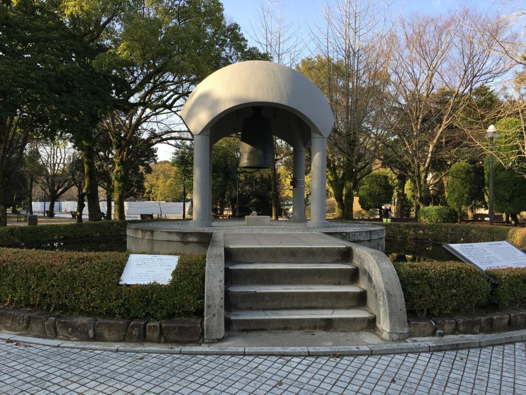 広島平和記念公園 平和の鐘