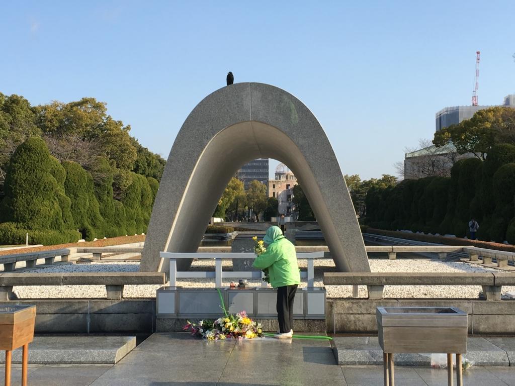 広島平和記念公園 原爆慰霊碑