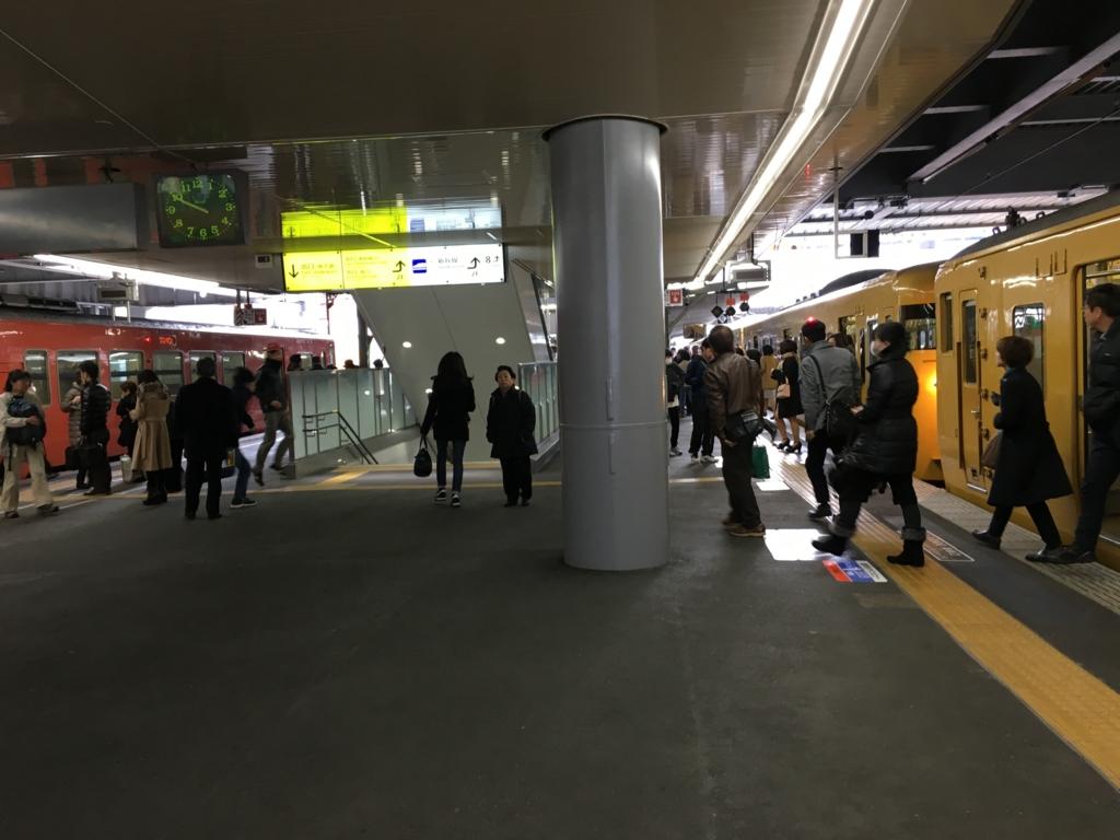 JR広島駅 呉線ホーム
