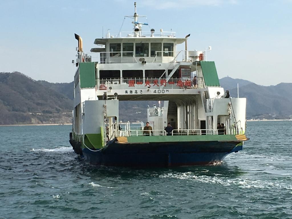 大久野島 うさぎ島 大三島からフェリー到着