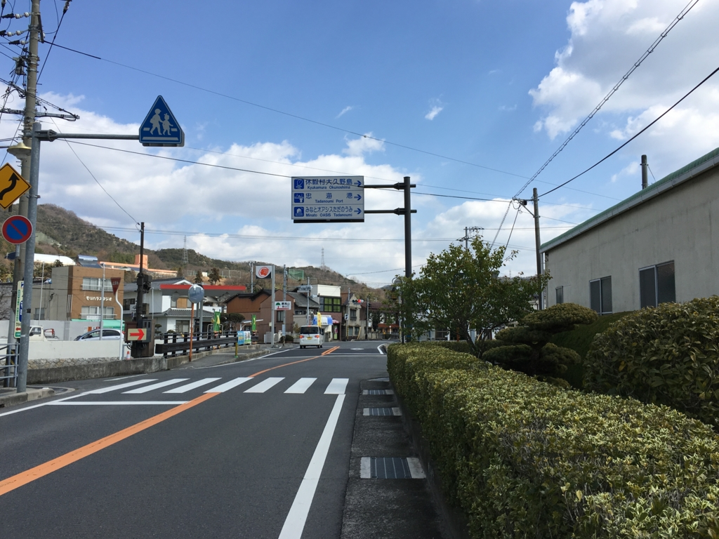JR忠海駅前道路