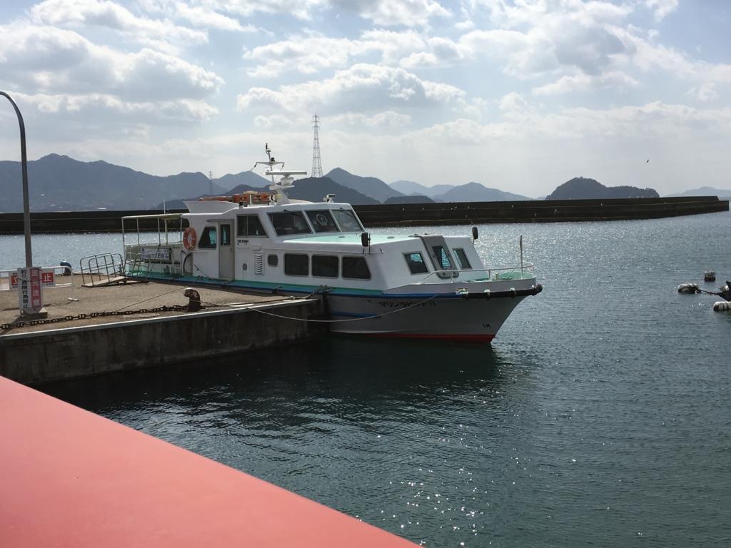 大久野島 休暇村 客船
