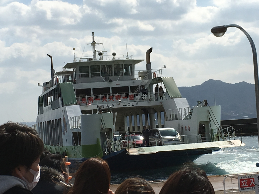 忠海港-大久野島-大三島(盛港) フェリー到着