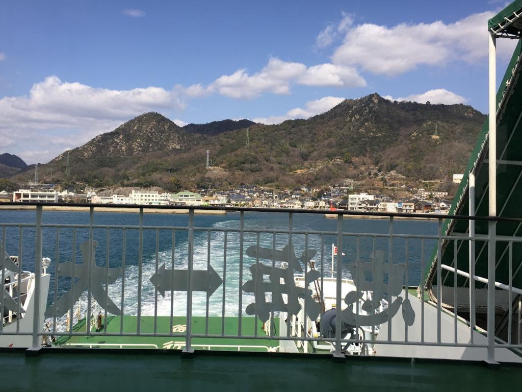 忠海港-大久野島-大三島(盛港) フェリー出航