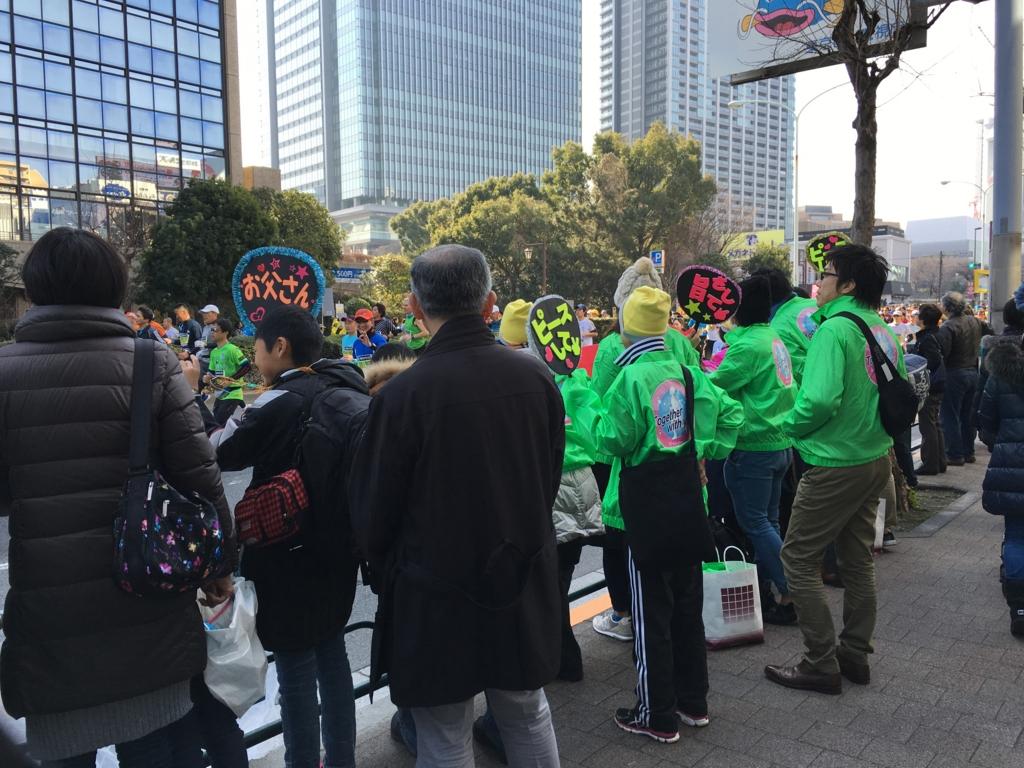 東京マラソン2016 飯田橋付近 沿道応援