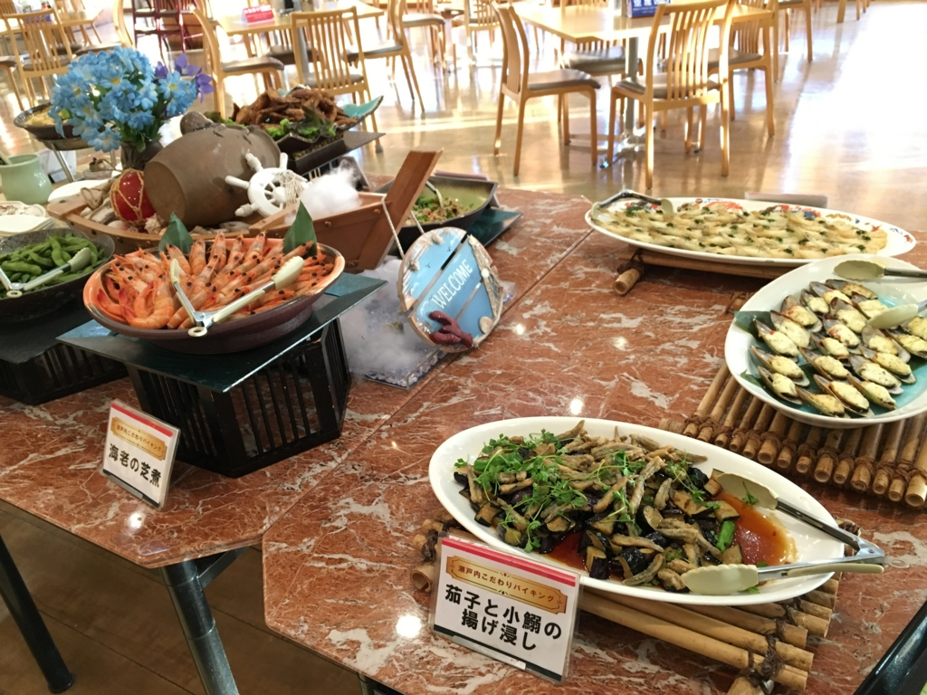 休暇村大久野島 夕食バイキング 海老、牡蠣