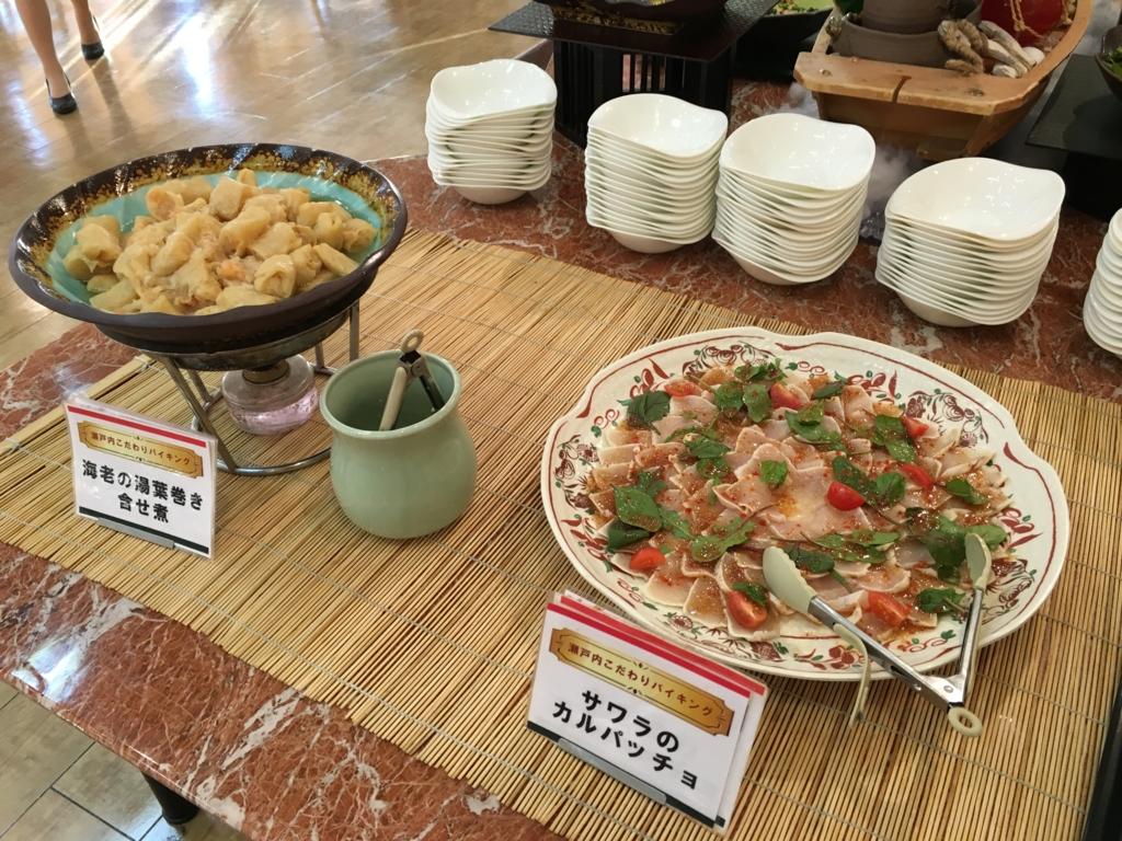 休暇村大久野島 夕食バイキング カルパッチョ