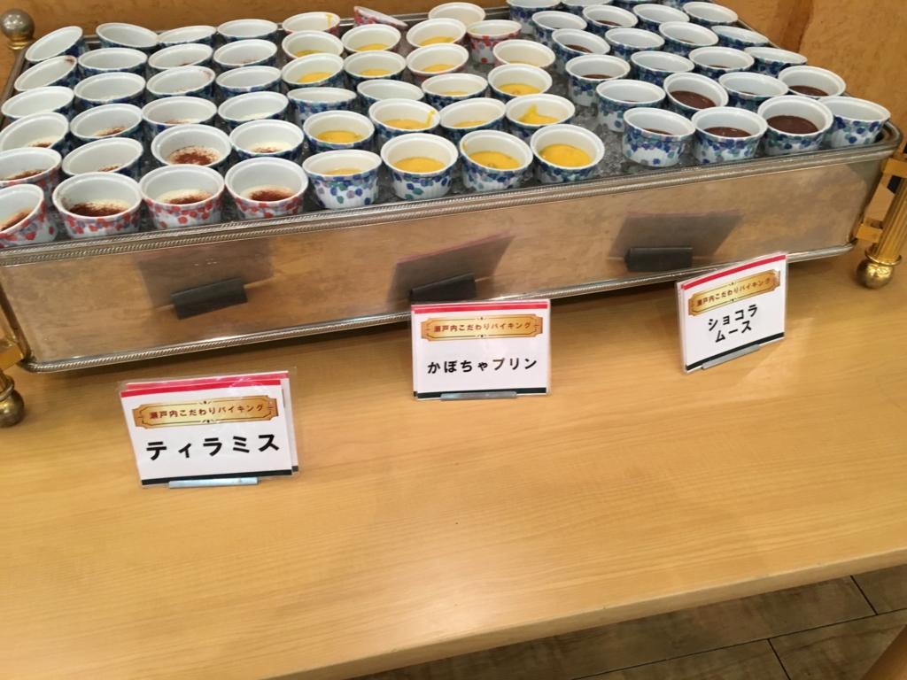 休暇村大久野島 夕食バイキング デザート プリン類