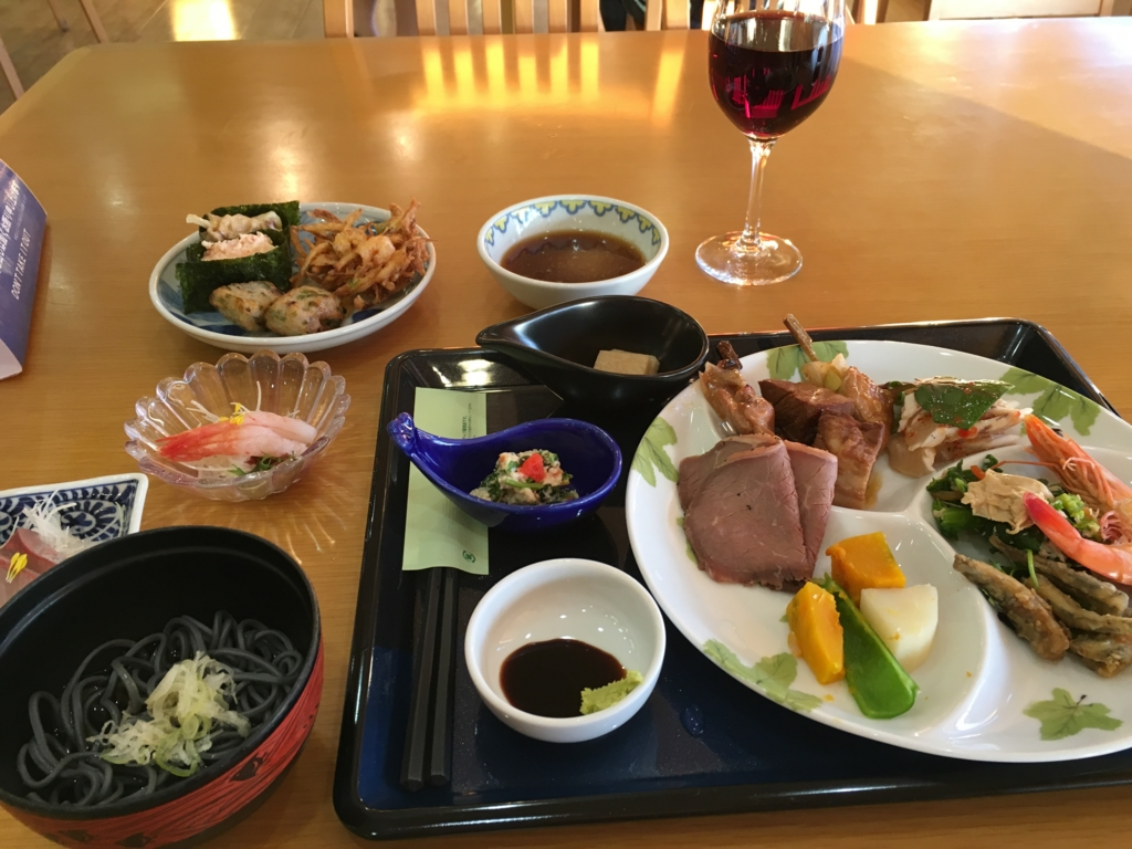 f休暇村大久野島 夕食