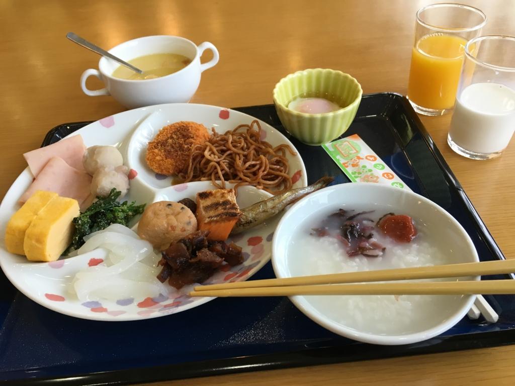 休暇村大久野島 朝食