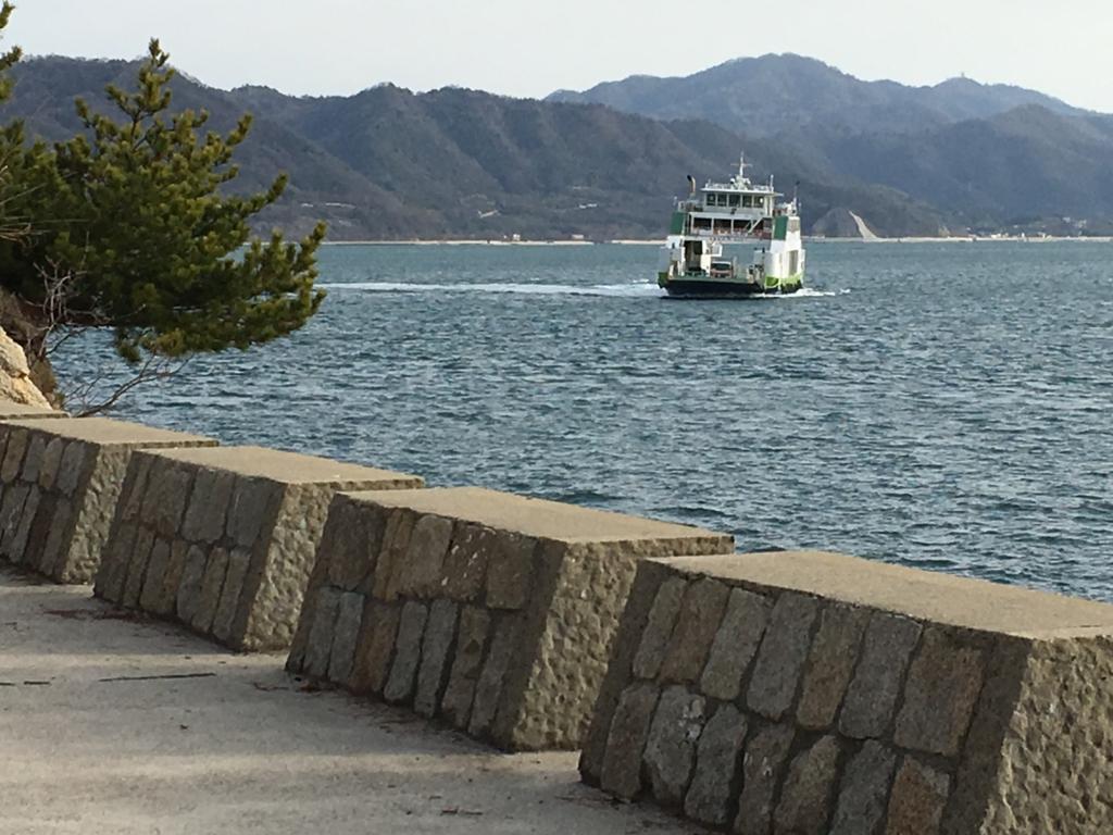 大久野島 第1桟橋からのフェリー