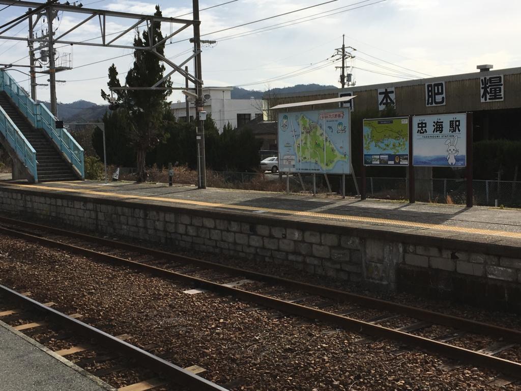 呉線 忠海駅 ホーム