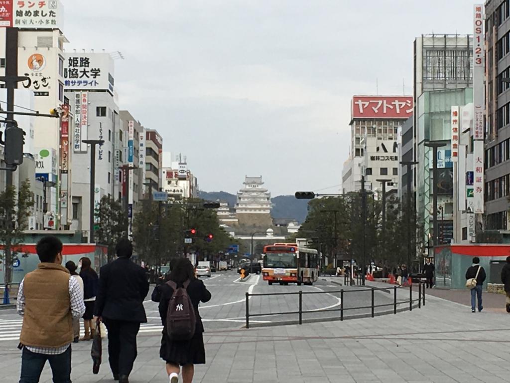 姫路駅からの 姫路城