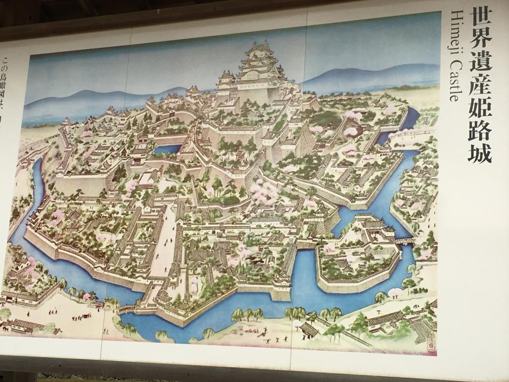 姫路城 全体 案内図