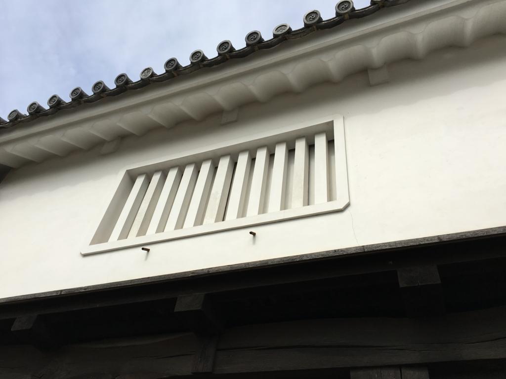 姫路城 雨対策 窓下 水抜き 外側