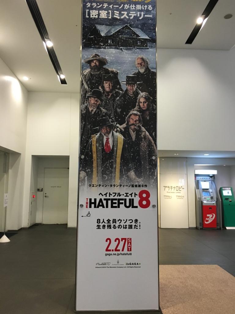 新宿ピカデリー  入口 柱ポスター