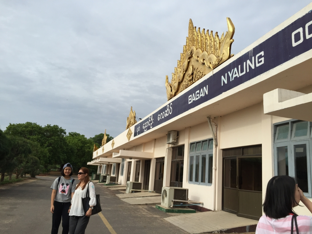 ミャンマー バガン 空港