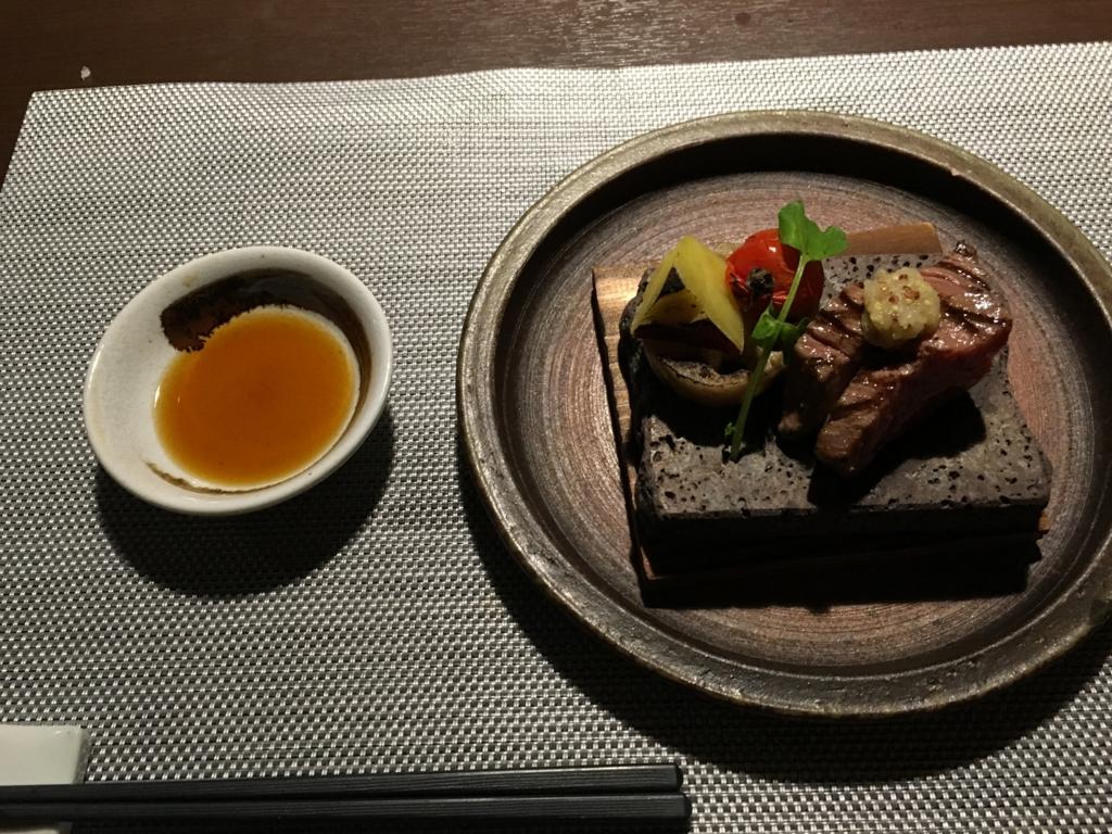 シーサイドリゾート ゆうみ 焼物:黒毛和牛石焼