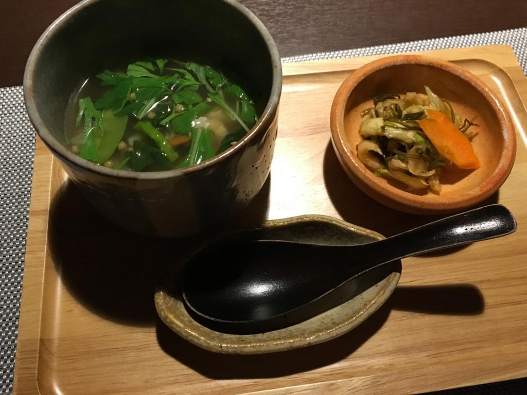 シーサイドリゾート ゆうみ 御食事:春菜雑炊