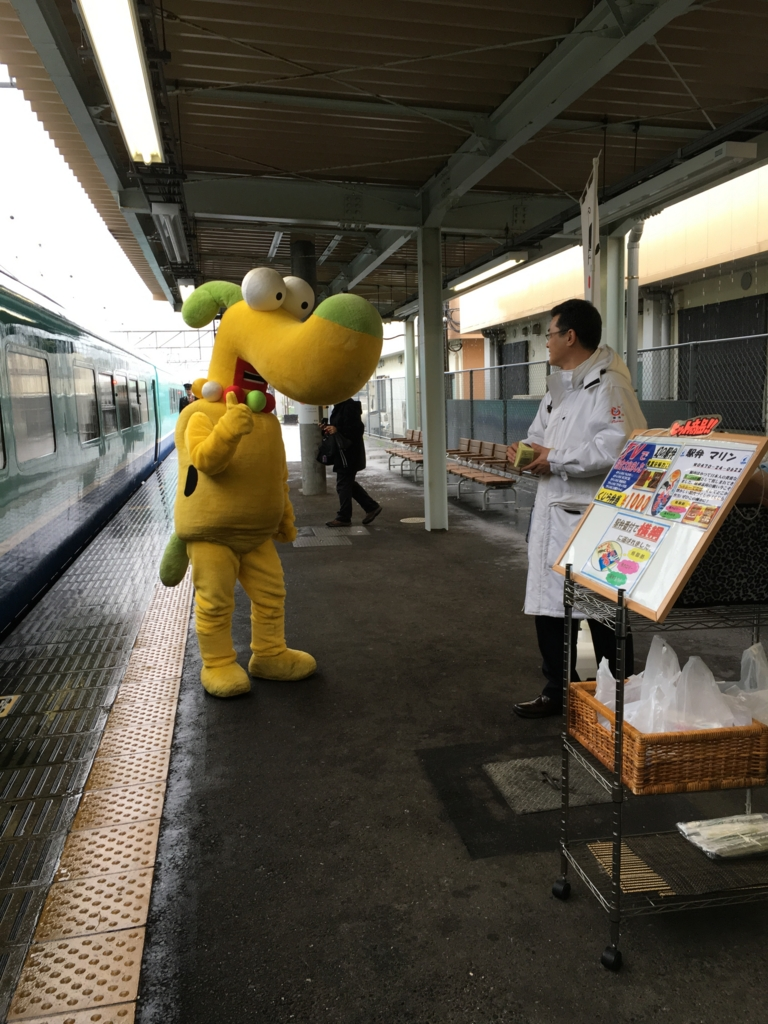 リゾートあわトレイン 館山駅 ダッペエ