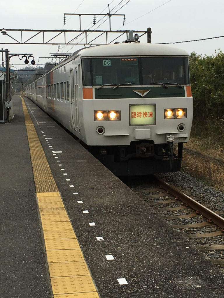南房総満喫号 佐貫町駅