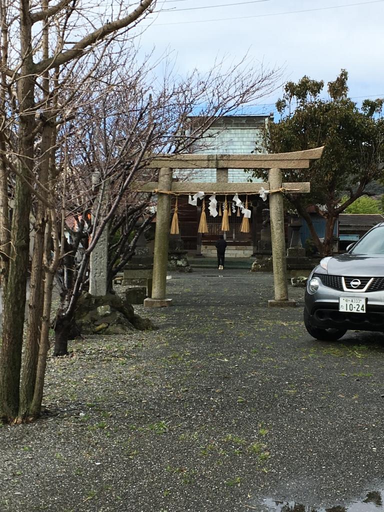 千葉県 鋸南町 保田駅付近 神社
