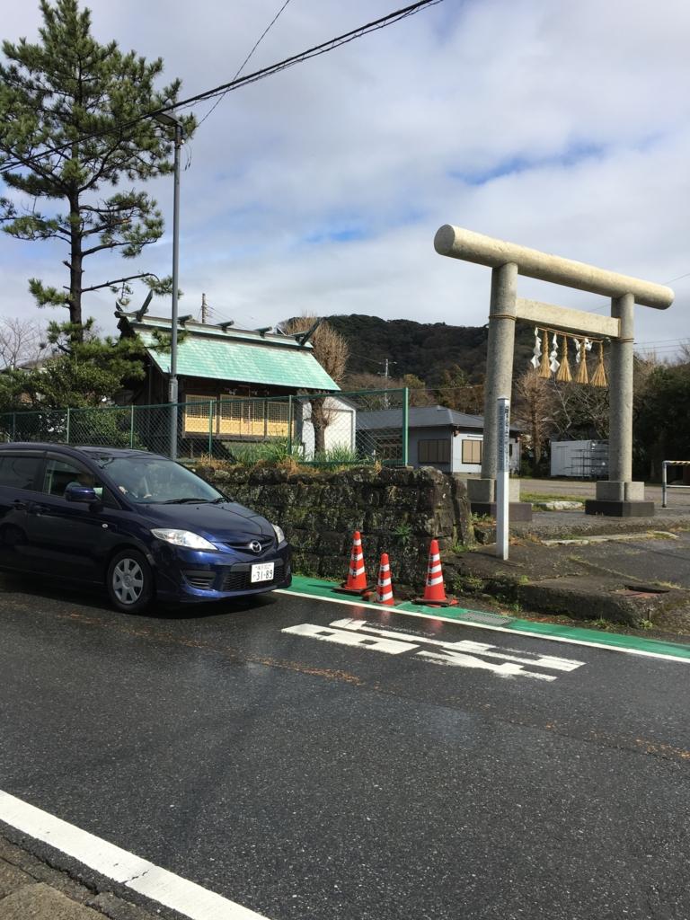 千葉県 鋸南町 道の駅 保田小学校へ 神社