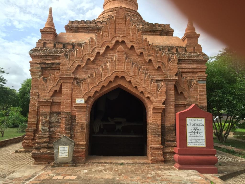 ミャンマー バガン ティリビセヤ・サンクチュアリー・リゾート ホテル 敷地内バゴタ
