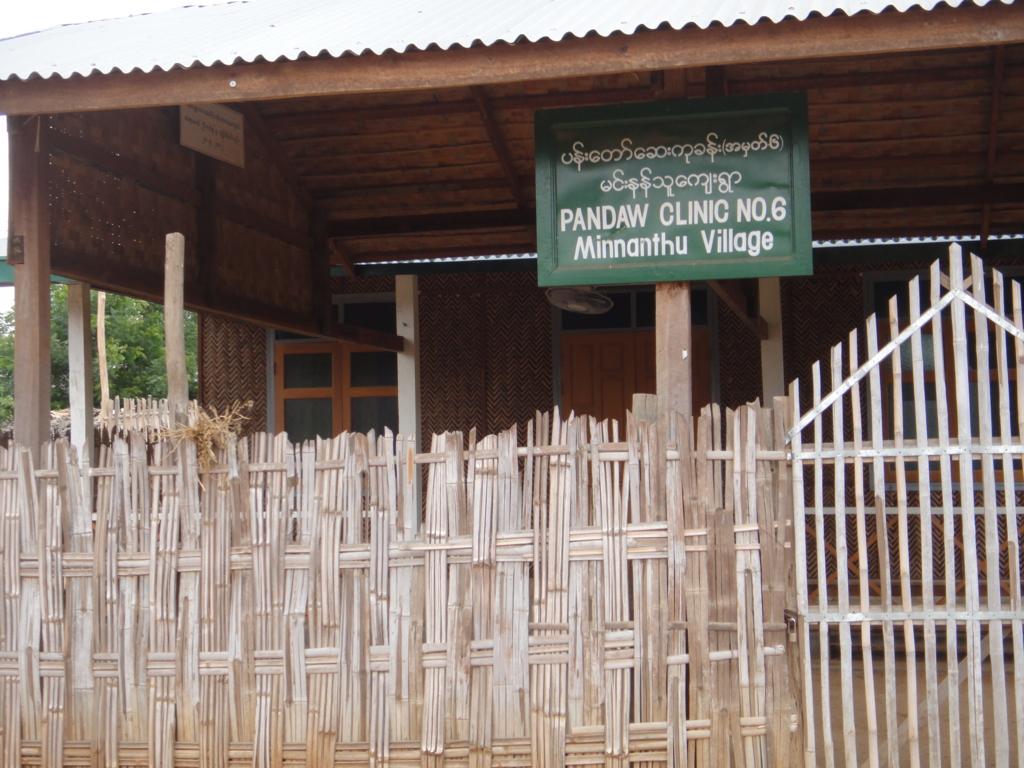ミャンマー バガン 地元の村 クリニック