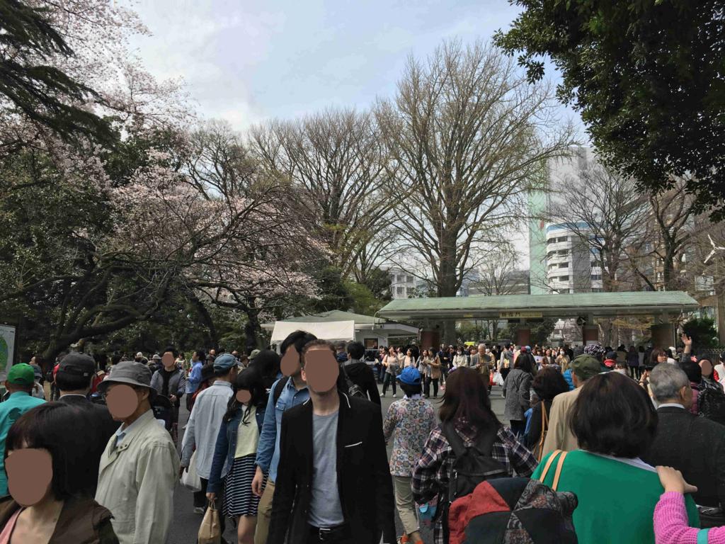 新宿御苑 「新宿門」入口付近 沢山の人