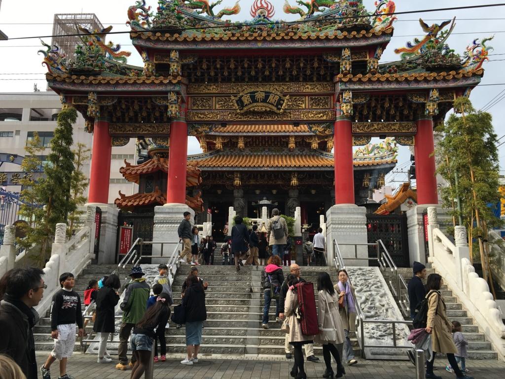 横浜中華街 「関帝廟」