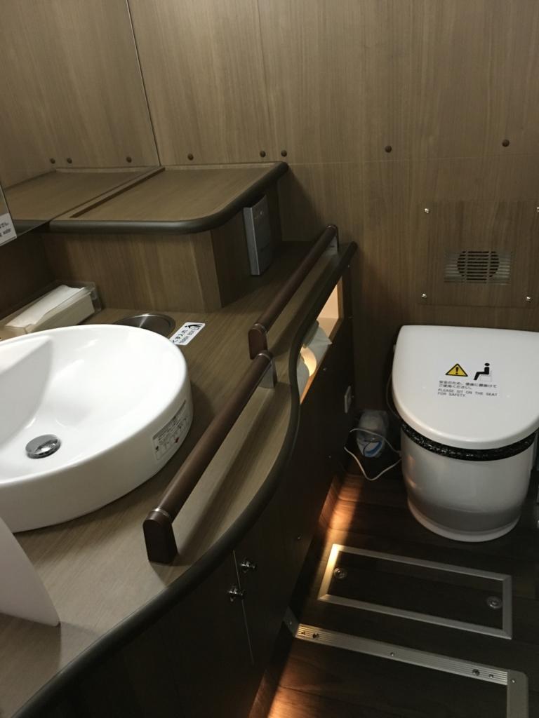 クラブツーリズム 最上級バス 「新型海号」トイレn