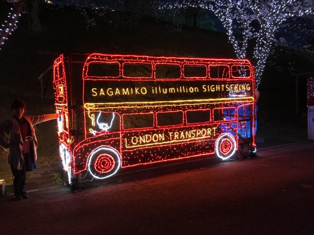 「さがみ湖イルミニオン」ロンドンバス