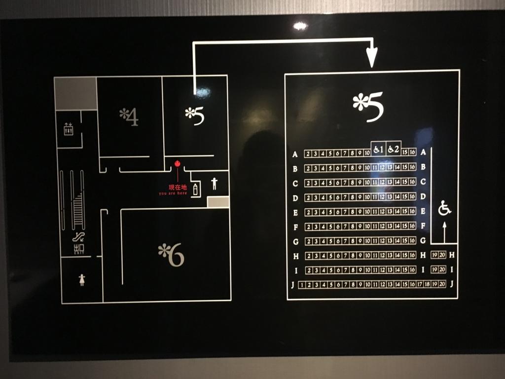 新宿ピカデリー スクリーン5