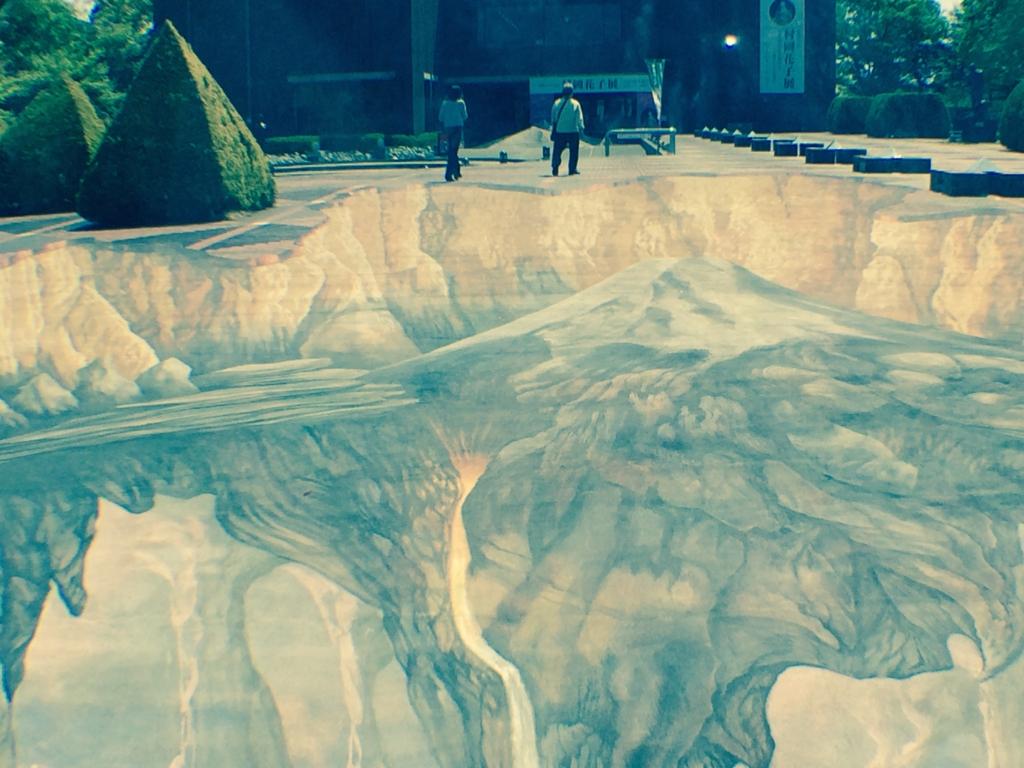 「山梨県立美術館」トリックアート富士山