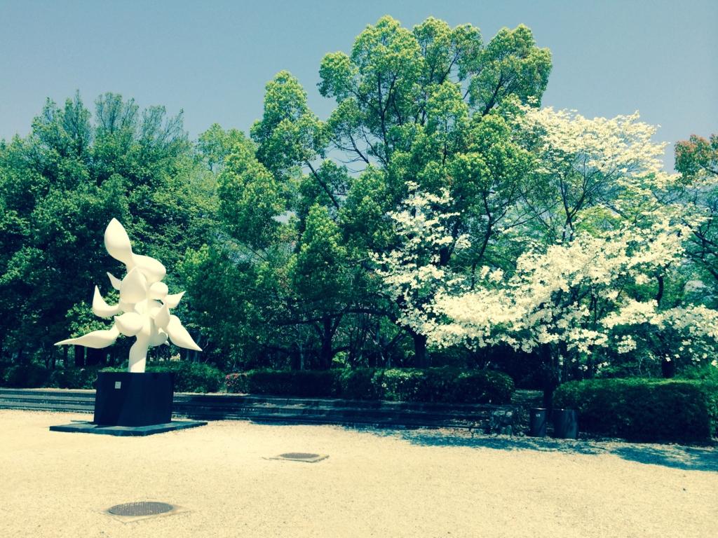 「山梨県立美術館」岡本太郎 の「樹人」