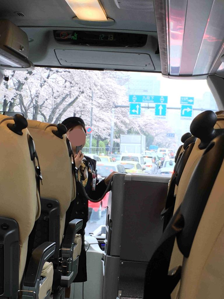 「ロイヤルクルーザー四季の花」ツアー 車窓より 桜の門