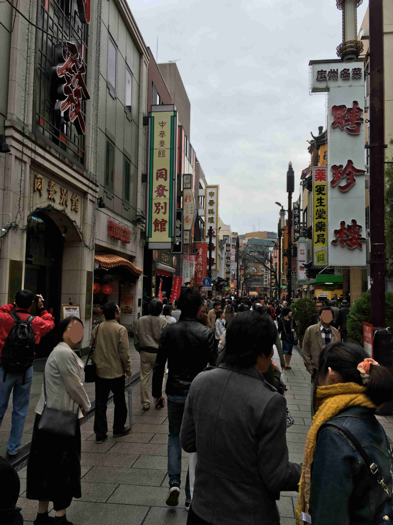 「ロイヤルクルーザー四季の花」ツアー 横浜 中華街大通り