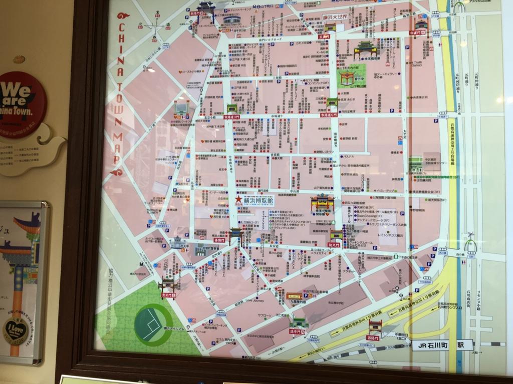 横浜中華街 map