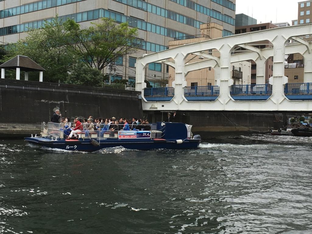 日本橋発着 東京の運河めぐり探険クルーズ