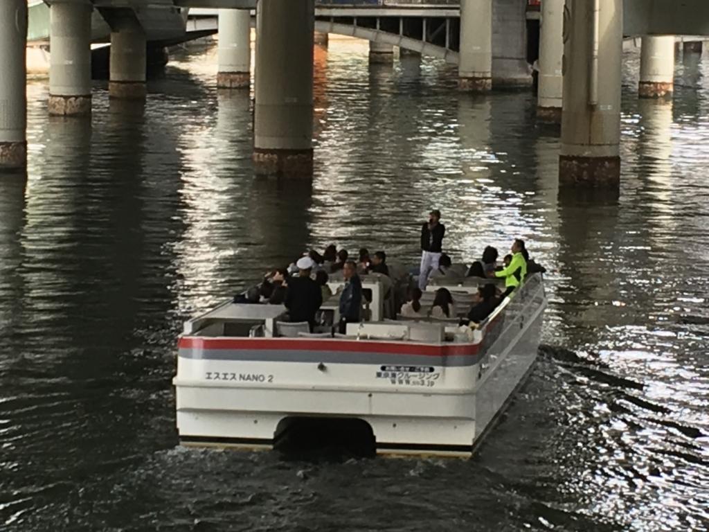 日本橋上より いろいろな船