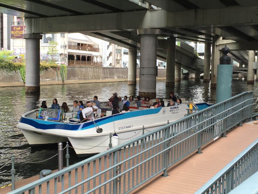 日本橋 クルーズ 乗り場 いろいろな船