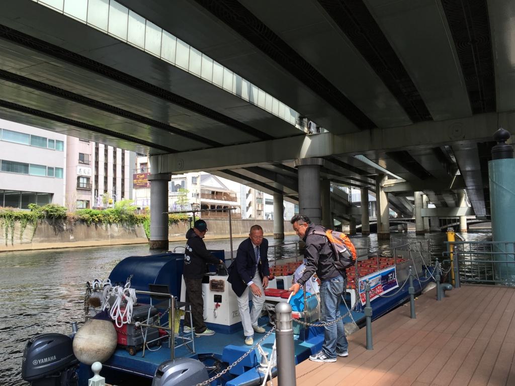 株式会社ジール 運河船 パンフレット乗船準備