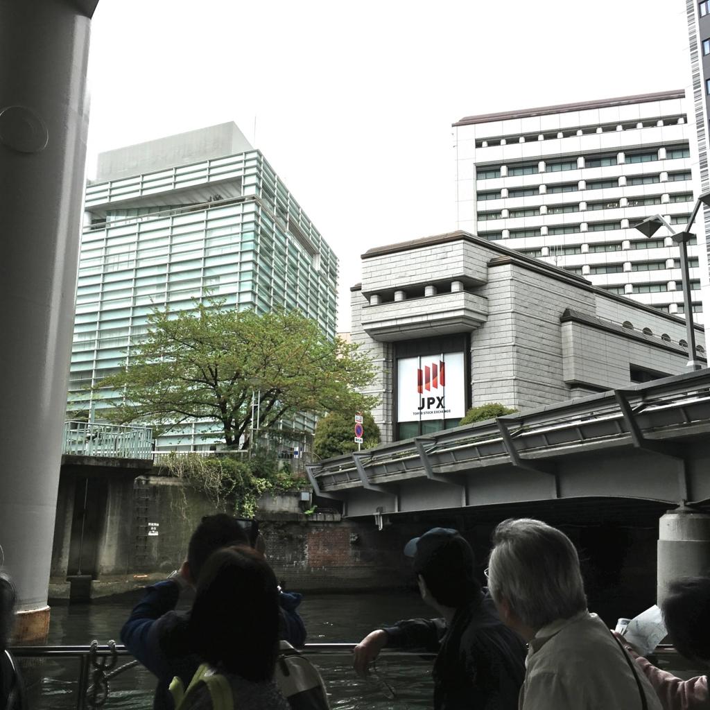 運河クルーズ 日本橋川 から証券取引所