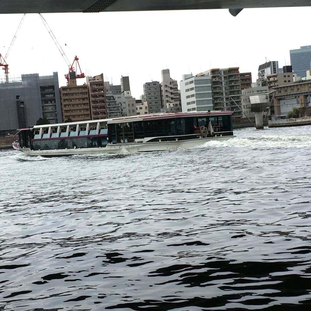 運河クルーズ 隅田川 水上バス
