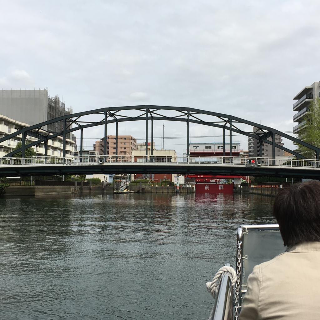 運河クルーズ 小名木川 扇橋閘門 信号