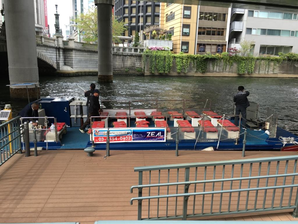 運河クルーズ 日本橋川 到着