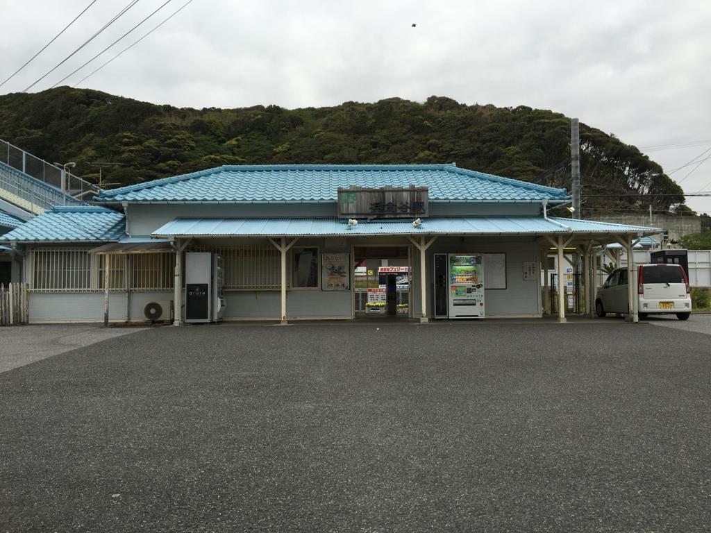 内房線 浜金谷駅